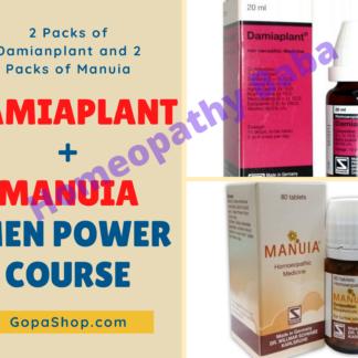 Damiaplant + Manuia Men Power Course